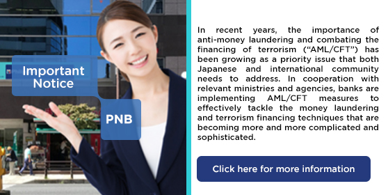 pnb-japan-aml-cft-notice-phishing-security-advisory-en